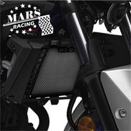 Motorcycle Radiator Grille Guard Protection Cover Radiator Cover Fits For Yamaha MT-03 MT-25 mt03 2015 2016 2017 2018 2019 2020