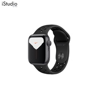 Apple Watch Nike Series 5 GPS, 44mm Space Grey Aluminium Case with Anthracite/Black Nike Sport Band [iStudio by UFicon]