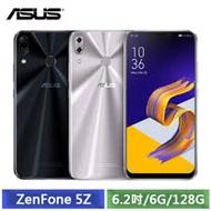 ASUS ZenFone 5Z ZS620KL (6G/128G) -【送專用皮套+玻璃保護貼+伸縮式自拍桿+手機指環扣】