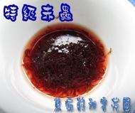 冷凍特級赤蟲 100g*10片☆成長快速.適口性佳☆ 觀賞魚.觀賞蝦.食用魚.食用蝦皆適用