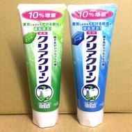 日本帶回 花王CLEAR CLEAN牙膏(10%增量版)