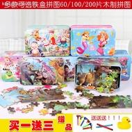 【母婴】現貨限時下殺◄✉♕【卡通拼圖】60/100/200片小豬佩奇兒童卡通拼圖鐵盒木質