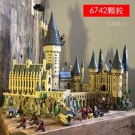 ★多樂趣★『现货』樂拼 16060 KING83037 電影系列哈利波特 霍格華茲城堡 魔法學校 相容 樂高 71043
