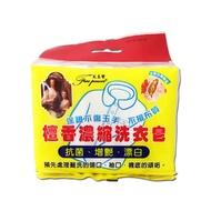 芙玉寶 檀香濃縮洗衣皂 (5入)