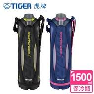【TIGER虎牌】大容量直飲運動水壺彈蓋不鏽鋼保溫瓶 1500ml(MME-C150)