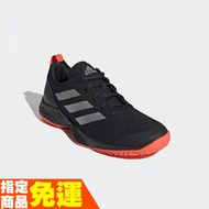 ADIDAS 網球鞋 運動鞋 COURT CONTROL M FX7473 黑 贈護腕 20FW【樂買網】