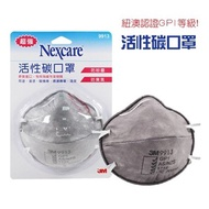 【醫護寶】3M 活性碳口罩 9913 (1入)