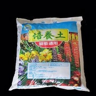 包你好10公斤培養土(25L)