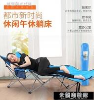 折疊椅 威野營折疊床單人床辦公室午休躺床加固易收納醫院陪護床折疊椅 中秋節快樂