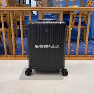 Mercedes-Benz 行李箱 限量版 全鋁拉箱 登機箱 20寸 旅行箱 現貨