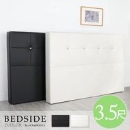 芮娜皮革床頭-單人3.5尺(二色)❘單人床頭片/皮革靠枕/臥室【YoStyle】