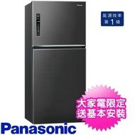 【Panasonic 國際牌】650公升二門變頻電冰箱星耀黑(NR-B659TV-A)