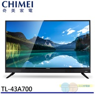 CHIMEI 奇美 43型FHD低藍光液晶顯示器 TL-43A700