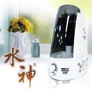 旺旺水神專用霧化器 WG-15 (1台) 水氧機 加濕器 霧化器 抗菌液 /除菌/健康/衛生/居家防