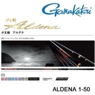 【GAMAKATSU】ALDENA 1-50 磯釣竿(公司貨)