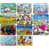 【現貨】鐵盒拼圖/木質鐵盒拼圖/兒童拼圖-60片,100片,200片