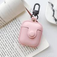 【軟皮款】適用蘋果Airpods2保護套皮質二代airpods Pro皮套3代藍芽無線耳機盒子 時尚學院