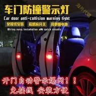 適用于豐田威馳花冠卡羅拉銳志皇冠RAV4車門防撞燈改裝警示燈裝飾