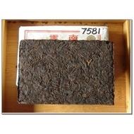 7581普洱茶磚(1封)