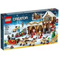 Lego 10245 Santa`s Workshop 聖誕老人工作室