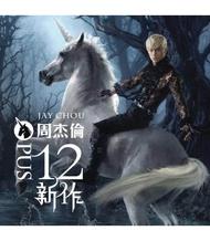 JAY CHOU 周杰伦 - OPUS  12   CD +  DVD