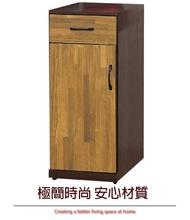 【綠家居】里莎 時尚1.3尺單門中鞋櫃/玄關櫃(二色可選)