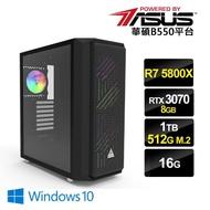 【華碩平台】R7八核{墨守成規}RTX3070-8G獨顯水冷Win10電玩機(R7-5800X/16G/1TB/512G_SSD/RTX3070-8G)