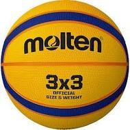 【H.Y SPORT】MOLTEN FIBA 3X3 NEW SPORT 籃球 B33T2000 3對3籃球
