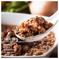 【香香嬤牛肉】共體時艱 全館9折優惠中/滷肉燥/包
