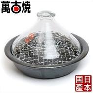【ADERIA】日本燻製用萬古燒塔吉鍋-特大 (附木屑) F49482