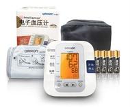 OMRON - HEM-8720 手臂式電子血壓計 (中國版)