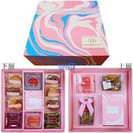大黑松小倆口喜餅-西式-N9禮盒[二層]