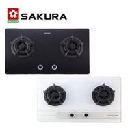 櫻花Sakura 熱銷款-G2522 安全檯面瓦斯爐