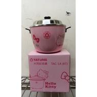 大同電鍋kitty迷你紀念小電鍋 (TAC-1A-KT)