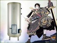 【 老王購物網 】YS 不鏽鋼 20加侖 儲熱式 電熱水器 GC-20 ◎ 與HCG和成同等級