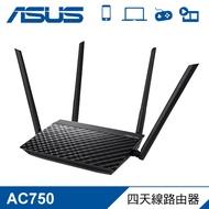 【ASUS 華碩】RT-AC52 AC750 四天線雙頻無線 WIFI 路由器(分享器)【三井3C】