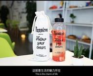 韓版攜帶式大容量玻璃杯 (1000ml+文藝袋) | 大容量 | 玻璃杯 | 大容量杯子 | 玻璃瓶 | 環保水甁 | 玻璃水甁 |【愛家便宜購】#100