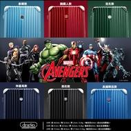 【Deseno 速達】Marvel奧創紀元系列 20吋新型拉鍊行李箱