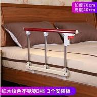 老人起身器輔助器床邊扶手護欄助力扶手架起床助力架安全防摔家用 小山好物