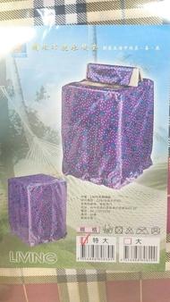 【八八八】e網購~【綢緞布洗衣機套NO.04】洗衣機防塵套 洗衣機套 洗衣機護套