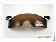 【獨家夾帽設計新款】夾帽式(棒球帽)專用100%頂級偏光片!抗UV400太陽眼鏡,全新褐色款上市!含運費!