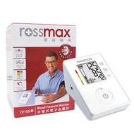【醫康生活家】ROSSMAX手臂式電子血壓計 CF-155(網路不販售 價格僅供參考,歡迎來電諮詢)