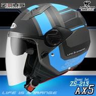 加贈鏡片 ZEUS安全帽 ZS-213 AX5 消光黑藍 內鏡 內襯可拆 3/4罩 半罩帽 ZS213 耀瑪騎士機車部品