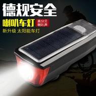 自行車燈太陽能山地自行車前燈USB充電夜騎強光手電筒單車配件