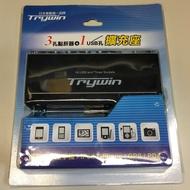 Trywin 車用點煙器一對三附usb 1A 充電
