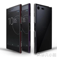 Xperia xz premium手機殼防摔g8142金屬邊框輕薄索尼xzp保潮     非凡小鋪