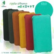 Leafon Apple iPhone 5/ iPhone 5S/SE 貂紋下掀式皮套/掀蓋盔甲皮套/保護套/保護殼