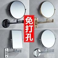 免打孔化妝鏡浴室壁掛墻貼酒店雙面美容鏡伸縮摺疊衛生間放大鏡子