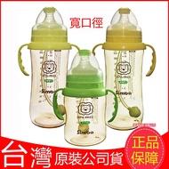 現貨!台灣製!Simba小獅王辛巴 PPSU寬口把手吸管葫蘆小奶瓶200ml 雙凹中奶瓶270ml 葫蘆大奶瓶360ml