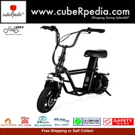 UL2272 Certified LTA Approved FIIDO Seated Electric Scooter FIIDO VERSION 2 / Q1S